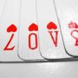Погледът на влюбения